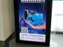 热烈庆祝福湘公司湖南12个高铁站广告投入运营