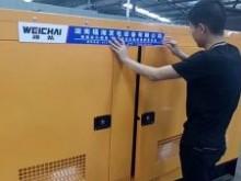 潍柴150KW低噪音w88优德中文版交付用户
