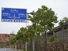 福湘工厂实拍