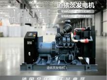 河柴道依茨动力匹配道依茨发电机,德国品质、进口质量。