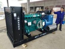 湖南福湘发电设备公司:400KW潍柴动力配套康富三波电机交付用户