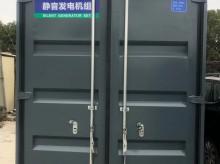 湖南福湘发电设备公司:1000KW集装箱式发电机组交付用户