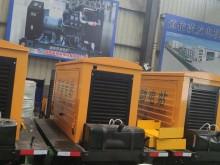 湖南福湘发电设备有限公司:防汛抗旱移动式发电机组生产完毕准备交付