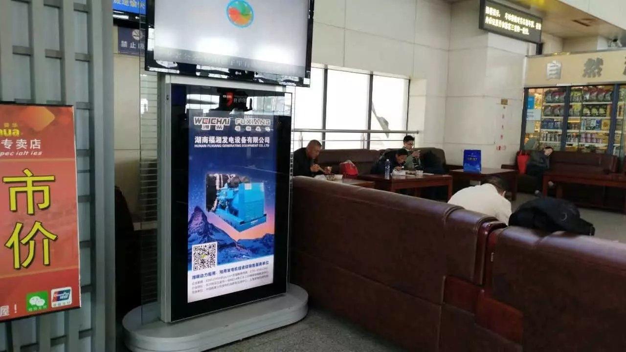 热烈庆祝福湘公司湖南12个高铁站投入运营