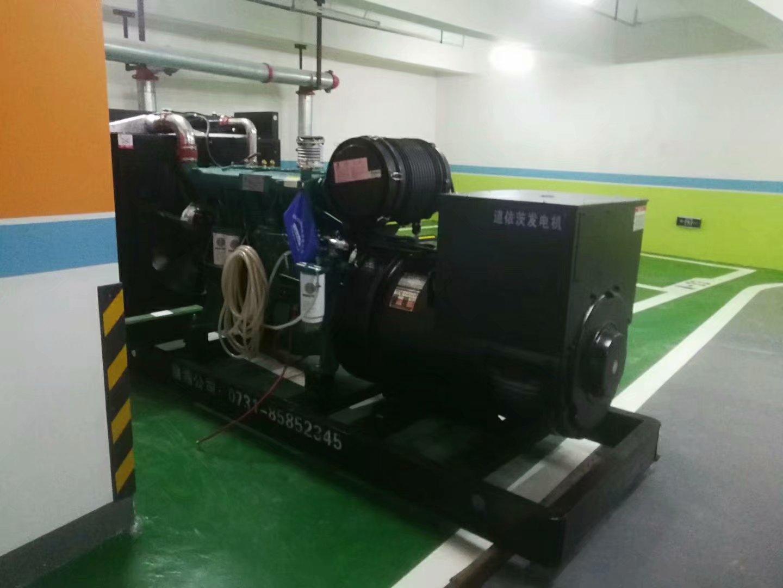 福湘牌400KW,潍柴动力+道依茨发电机,交付用户现场准备开始安装施工。