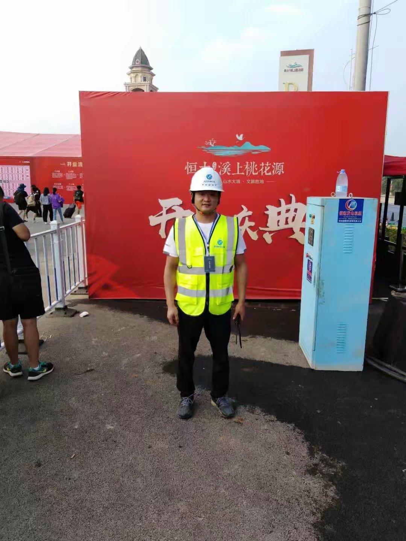 福湘租赁事业部-服务保障世界500强企业最大楼盘开业庆典