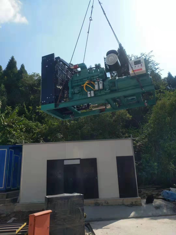 400KW福湘牌康明斯动力配广州道依茨发电机交付用户。