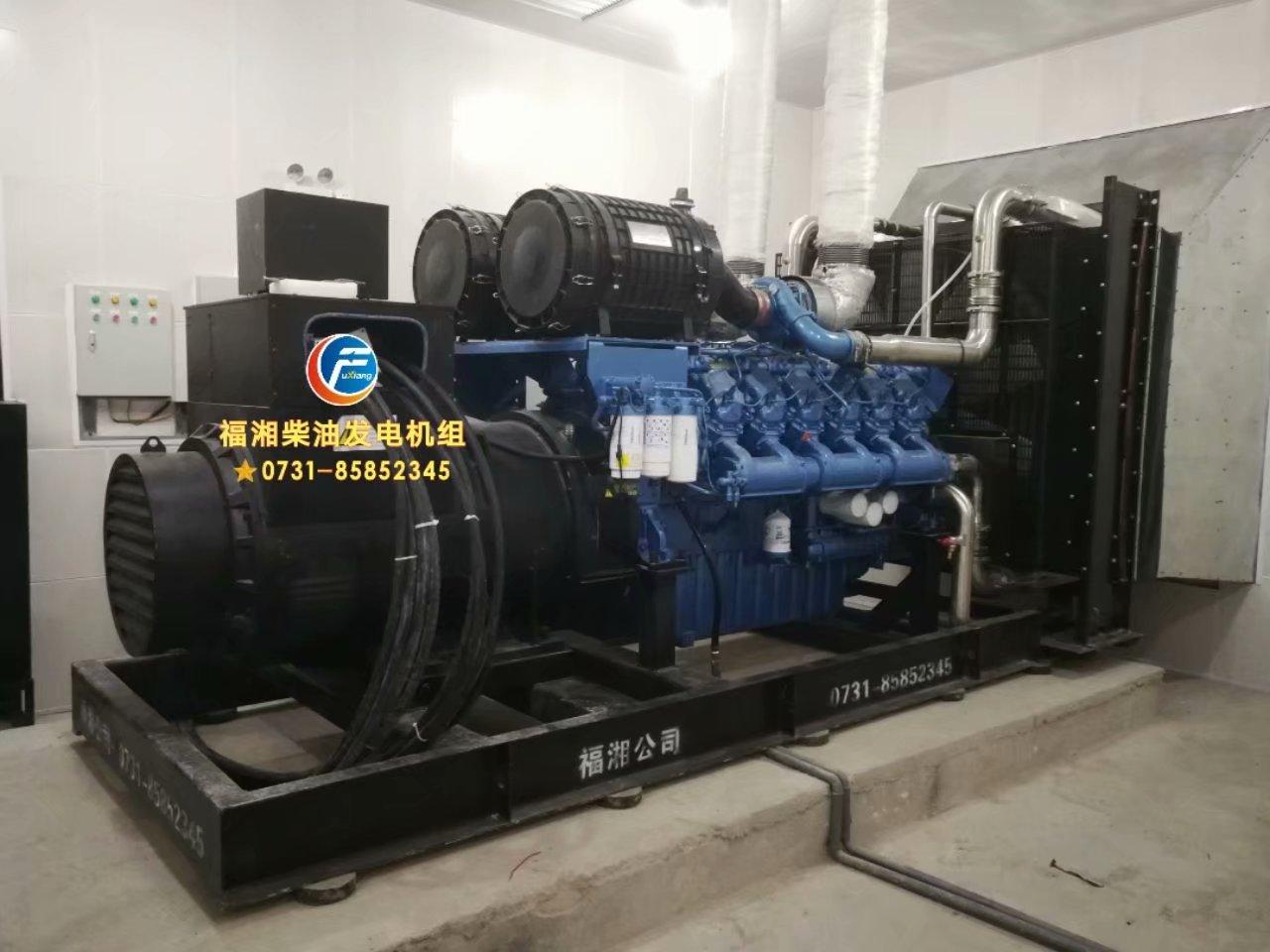 福湘发电设备有限公司900KW潍柴博杜安配套道依茨发电机交货用户