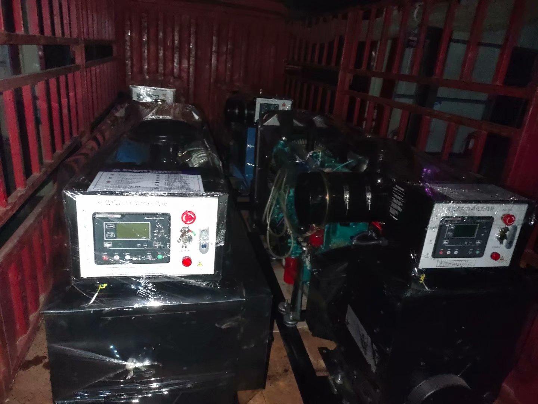 福湘发电设备公司静音型、开架式发电机组集中交付