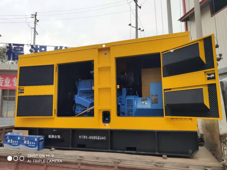 湖南福湘发电设备有限公司:航天福湘牌静音型发电机组交付用户