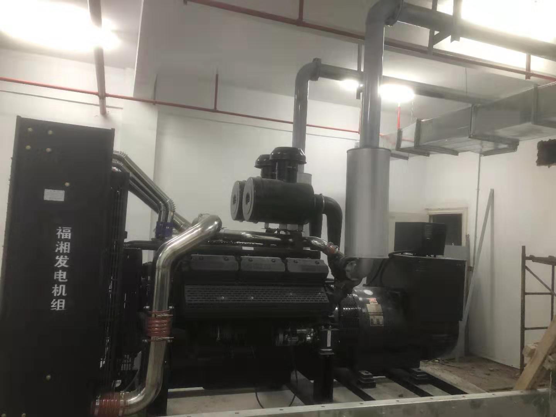 湖南福湘发电设备有限公司:航天福湘牌650KW上柴动力配套道依茨发电机交付用户