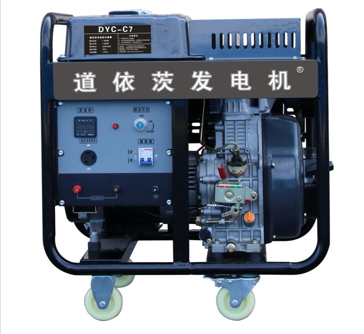 智能型-汽油、柴油款道依茨发电机,航天福湘总代理首发
