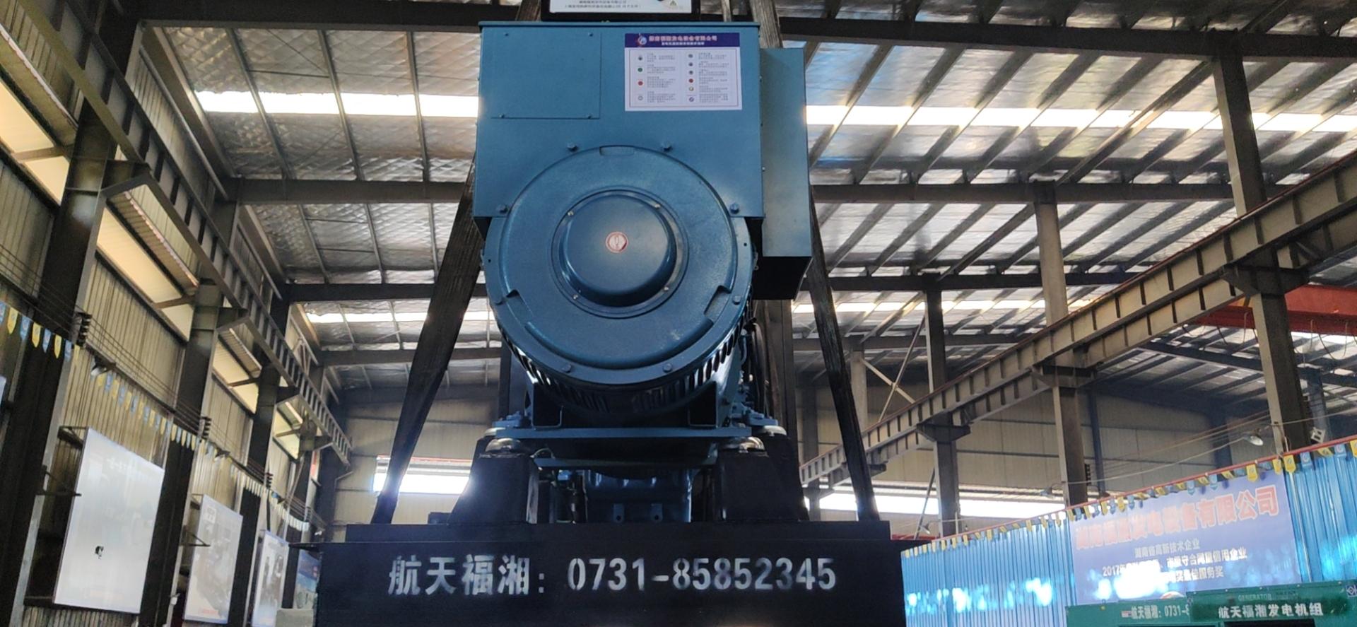 航天福湘500KW潍柴动力机组配套道依茨发电机交付茶陵高度戒备监狱