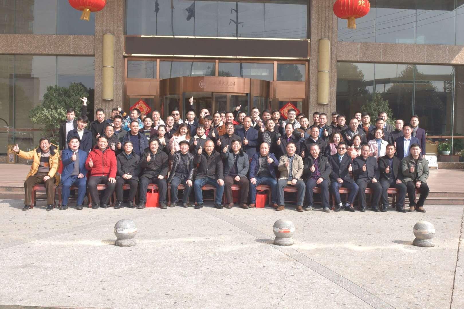 湖南省输配电行业协会2020年工作会议隆重召开